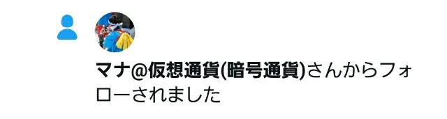 f:id:tatsuzou12:20171130160809j:image