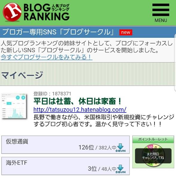 f:id:tatsuzou12:20171210201020j:image