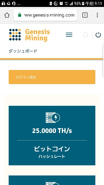 f:id:tatsuzou12:20171219091222j:image