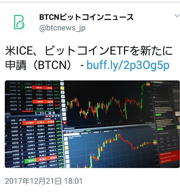 f:id:tatsuzou12:20171221211146j:image