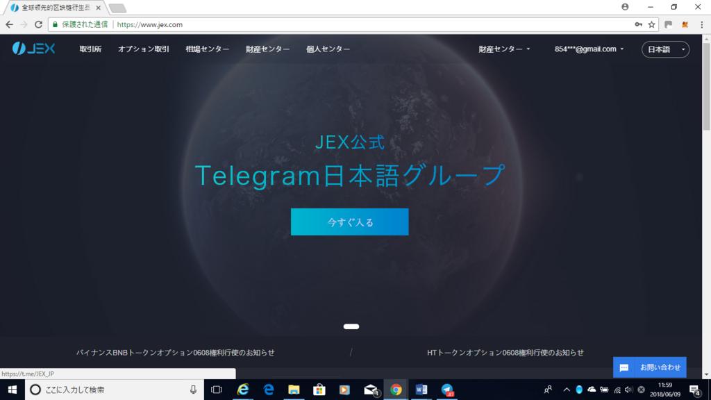 f:id:tatsuzou12:20180609115928p:plain