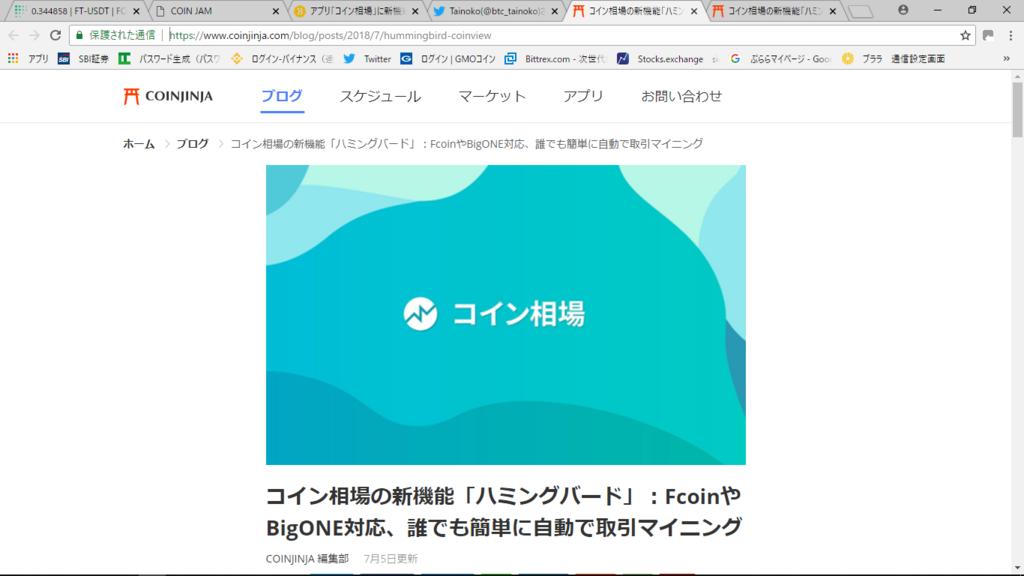 f:id:tatsuzou12:20180707200428p:plain