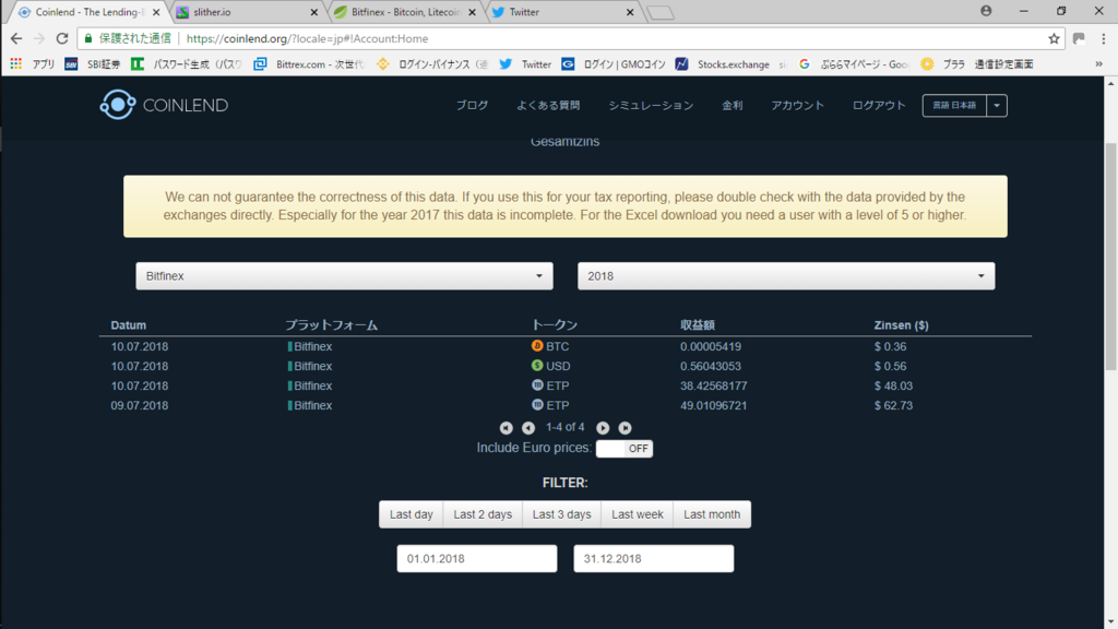 f:id:tatsuzou12:20180710201132p:plain