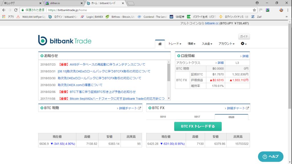 f:id:tatsuzou12:20180808212115p:plain