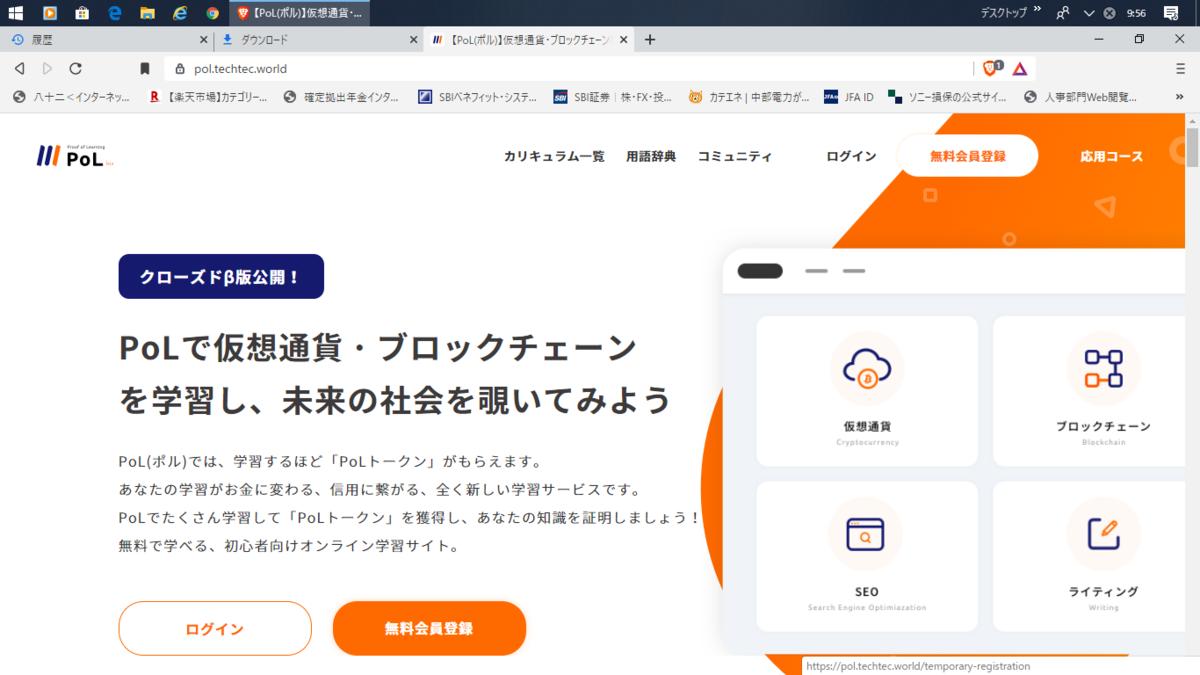 f:id:tatsuzou12:20191117100339p:plain