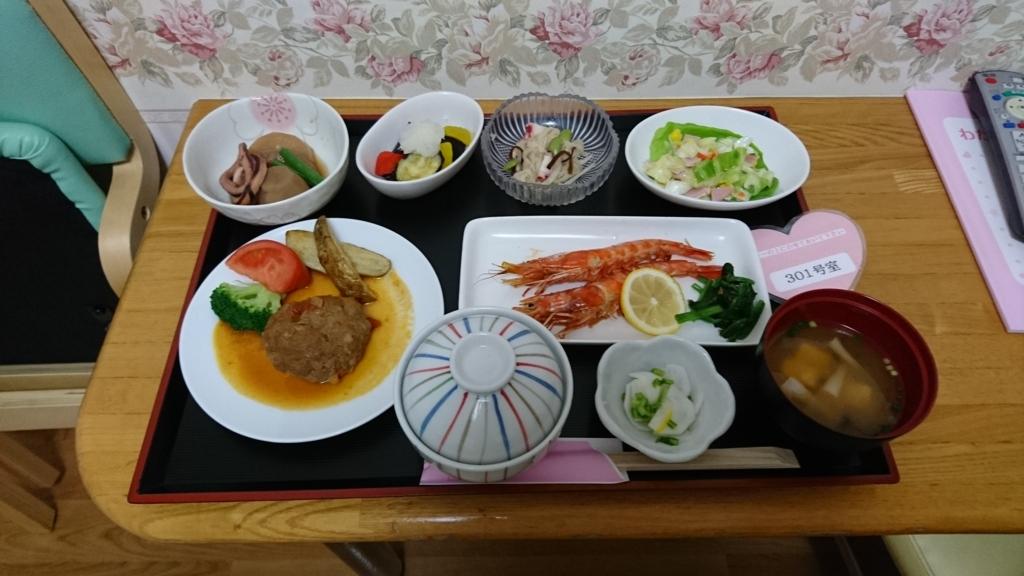 f:id:tattan-chan:20170327131329j:plain