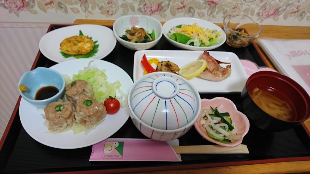 f:id:tattan-chan:20170327131532j:plain