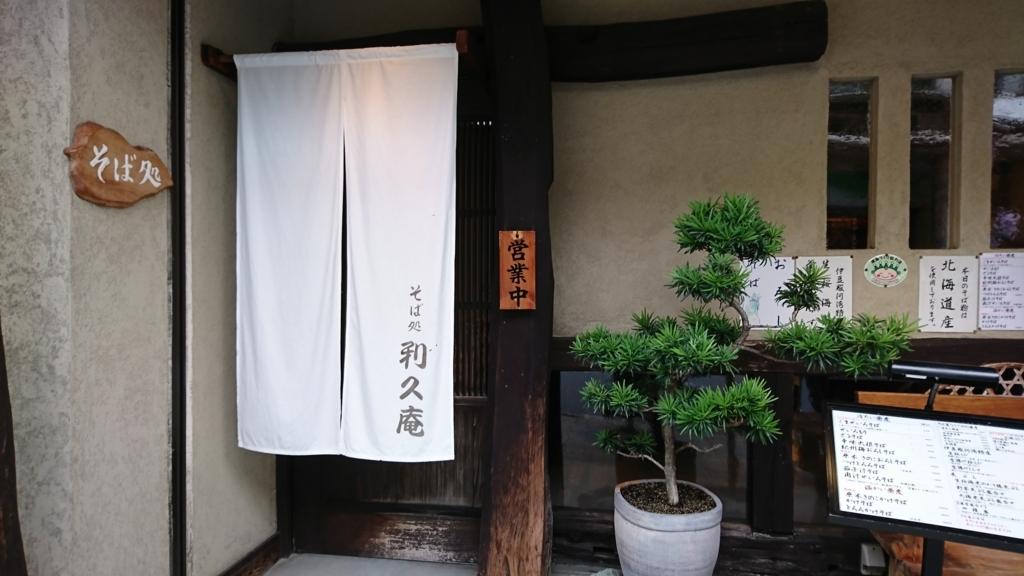 f:id:tattan-chan:20170626221934j:plain