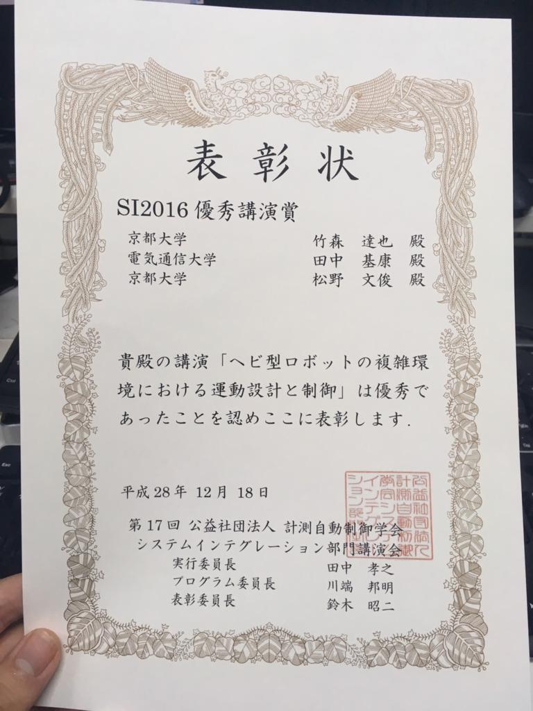 f:id:tattatatakemori:20170215171321p:plain