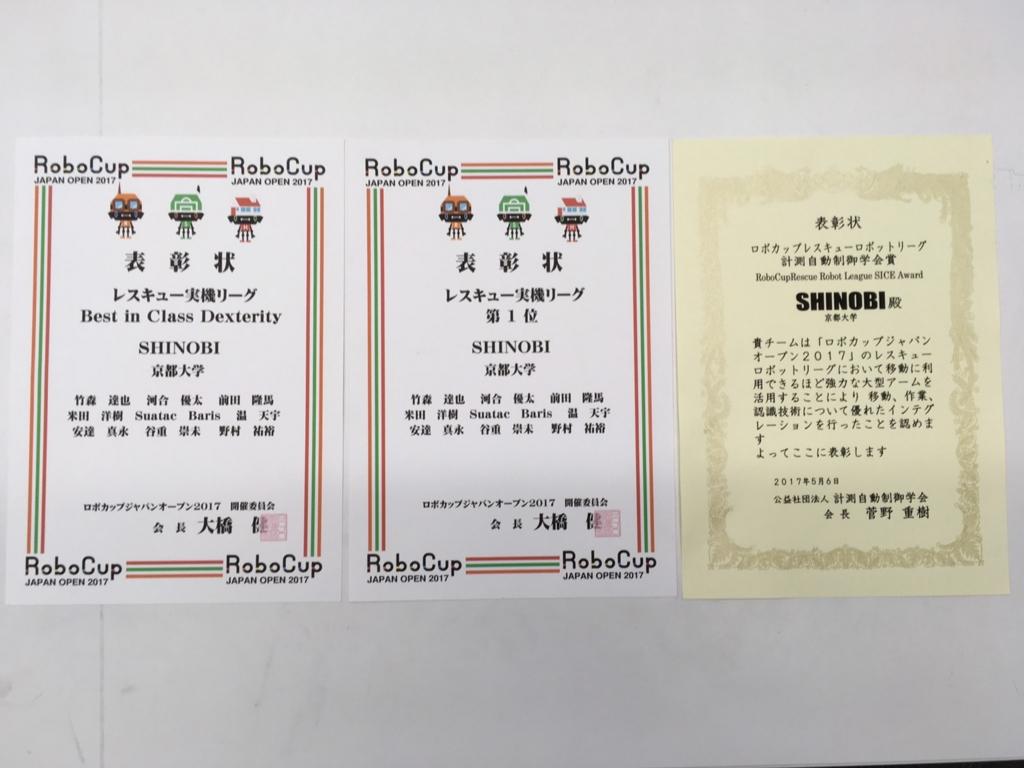 f:id:tattatatakemori:20170508182011j:plain