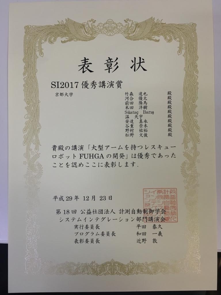 f:id:tattatatakemori:20180227123410j:plain