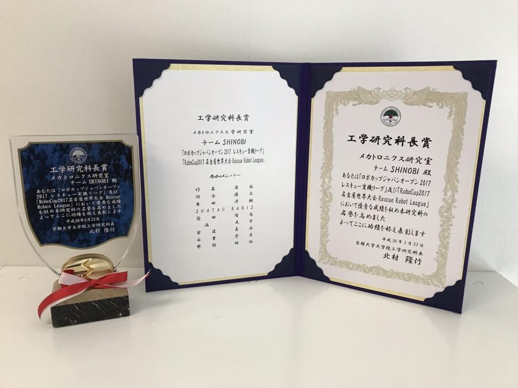 f:id:tattatatakemori:20180328185222j:plain