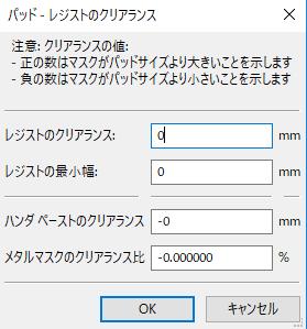 f:id:tattatatakemori:20180331220919p:plain