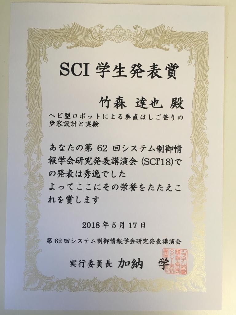 f:id:tattatatakemori:20180616142224j:plain