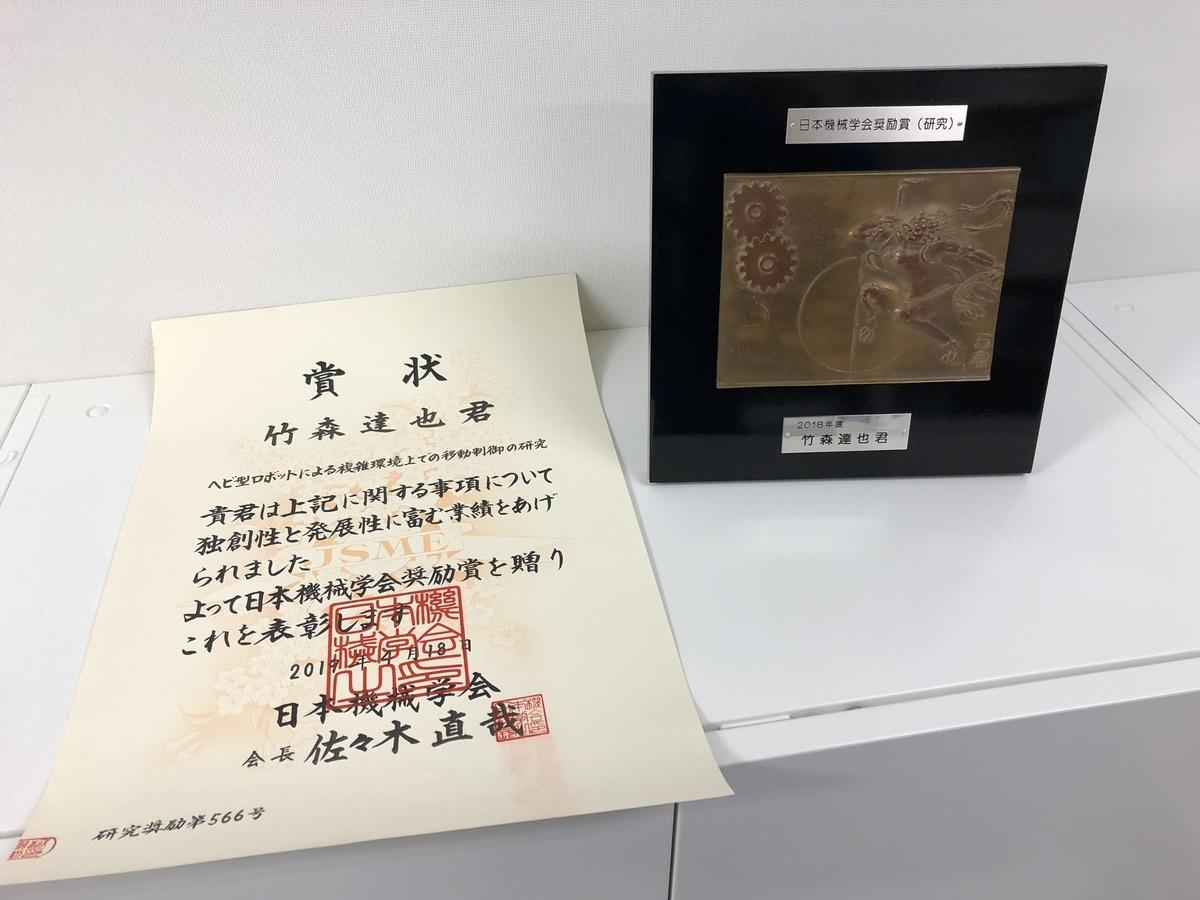 f:id:tattatatakemori:20190421190025j:plain