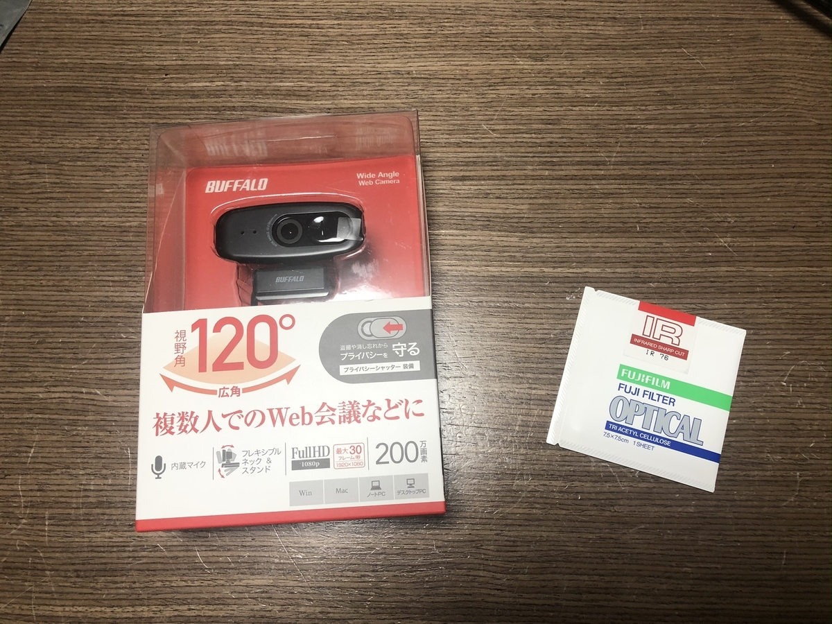 f:id:tattatatakemori:20200712193810j:plain