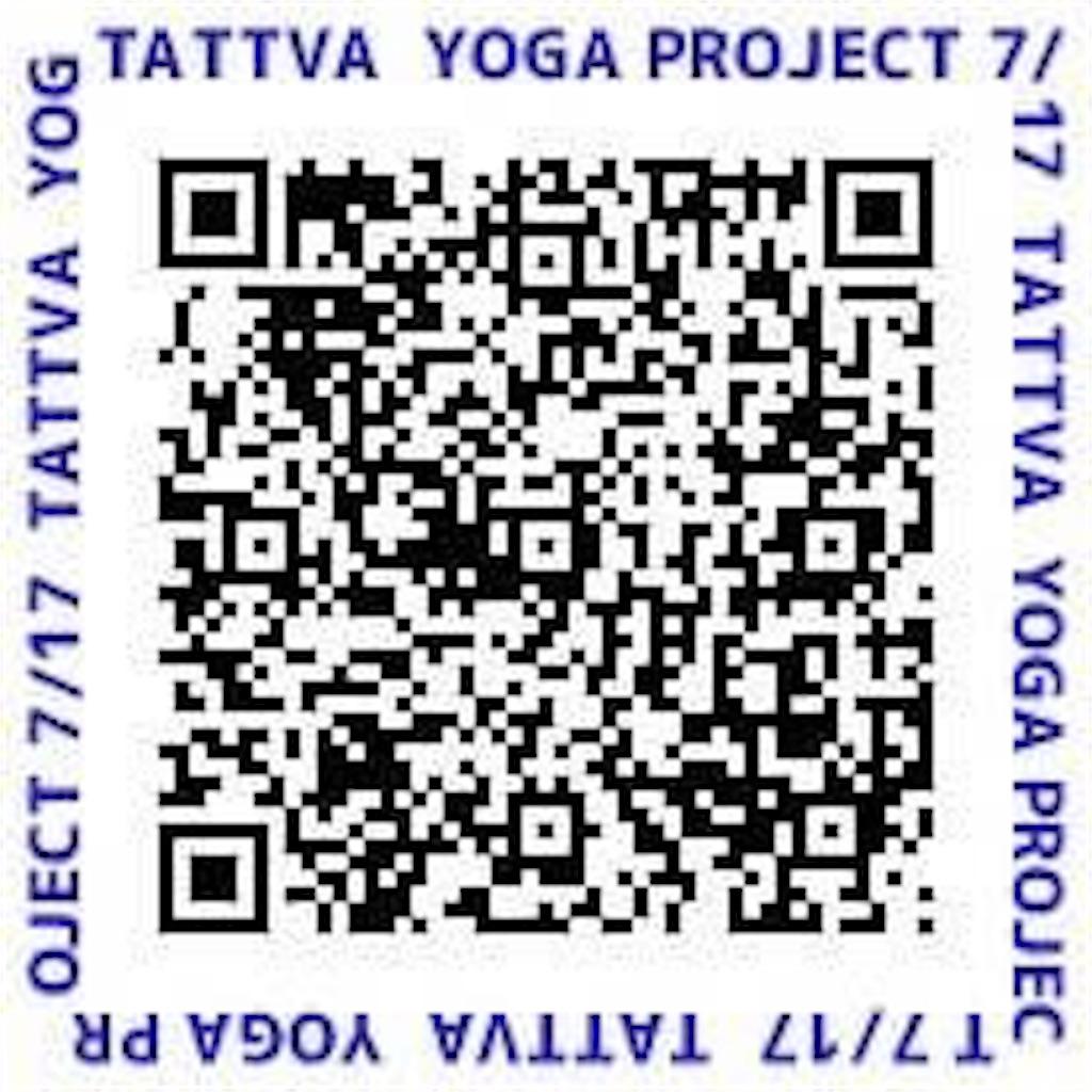 f:id:tattvayogaproject:20190711185452j:image