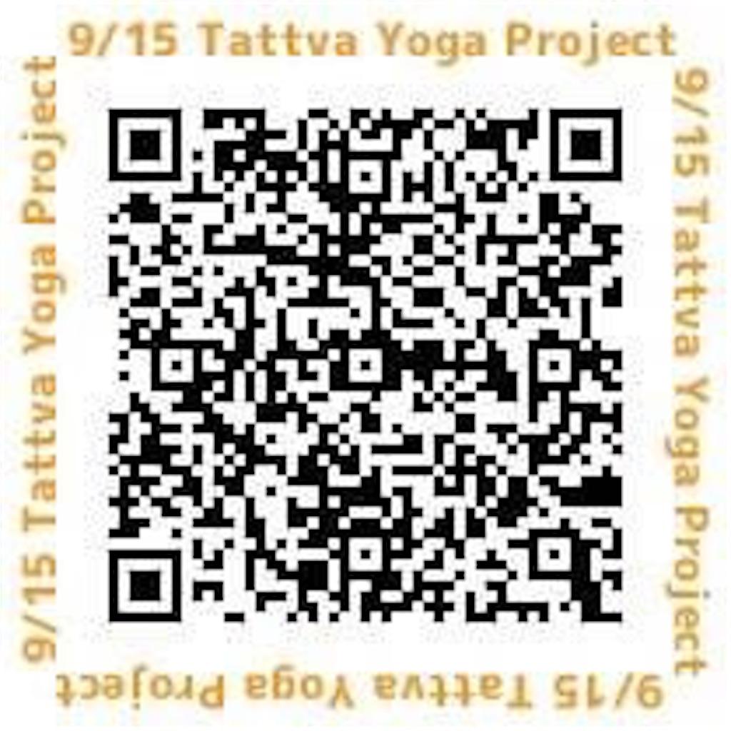 f:id:tattvayogaproject:20190831234934j:image