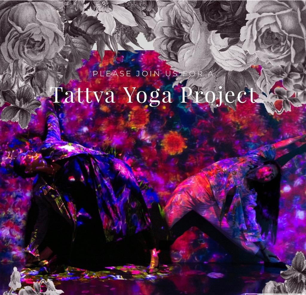 f:id:tattvayogaproject:20190906211430j:image