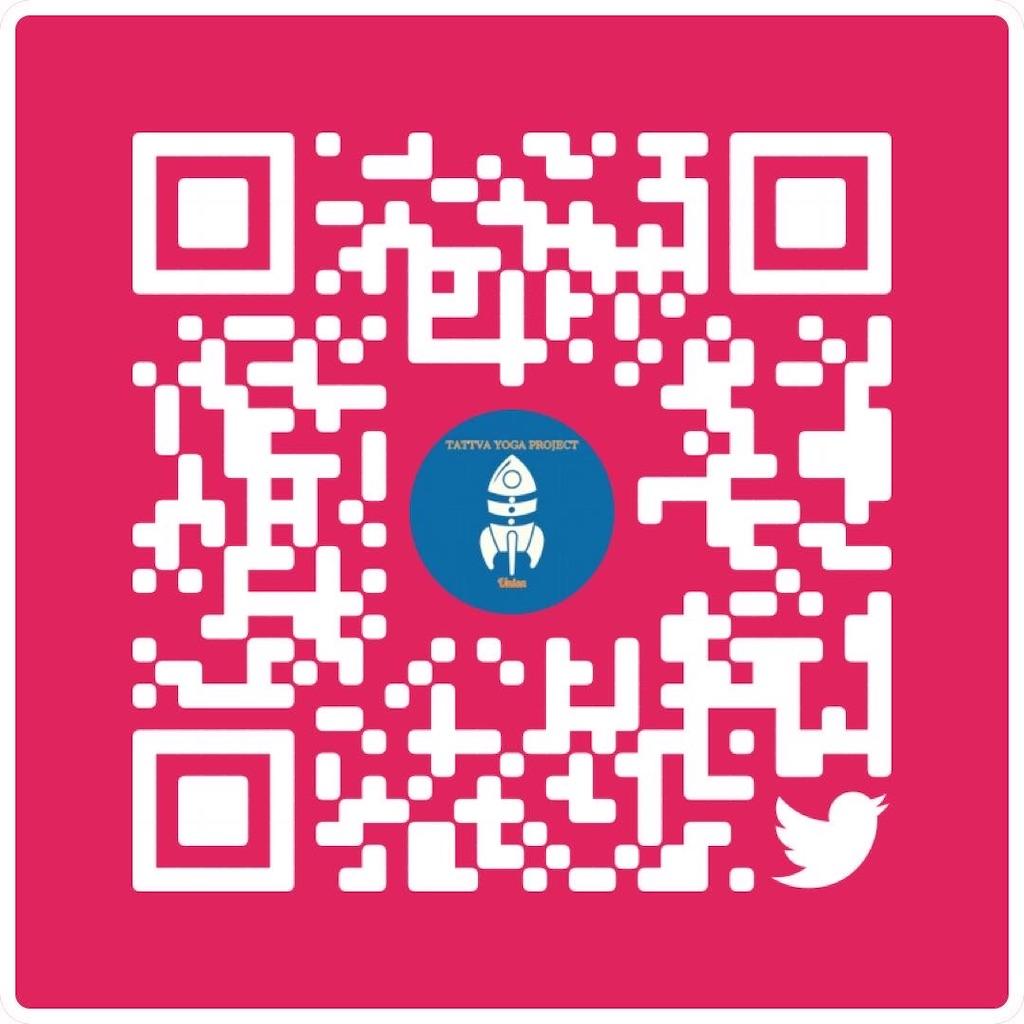 f:id:tattvayogaproject:20200331032845j:image