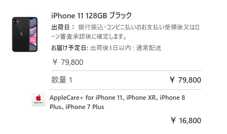 f:id:tatuharu:20190924003355p:plain