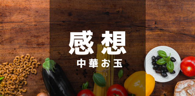 f:id:tatuhito0603:20200418101841p:plain