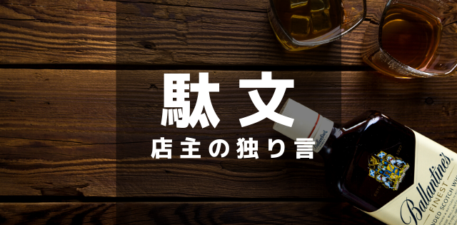 f:id:tatuhito0603:20200419195406p:plain