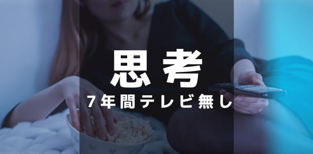 f:id:tatuhito0603:20200420202214p:plain