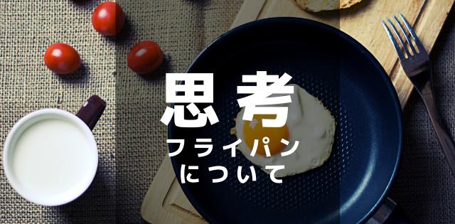 f:id:tatuhito0603:20200421090810p:plain