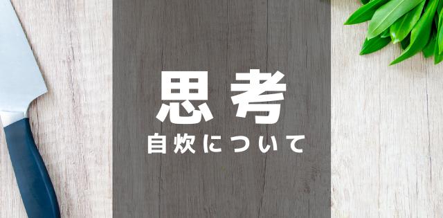 f:id:tatuhito0603:20200421171536p:plain