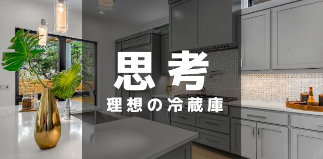 f:id:tatuhito0603:20200421184758p:plain