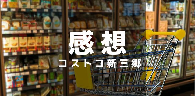 f:id:tatuhito0603:20200422215619p:plain