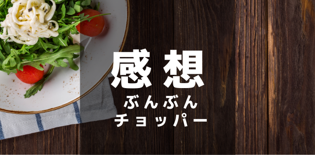 f:id:tatuhito0603:20200424085004p:plain
