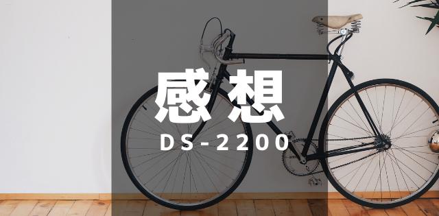 f:id:tatuhito0603:20200424215635p:plain