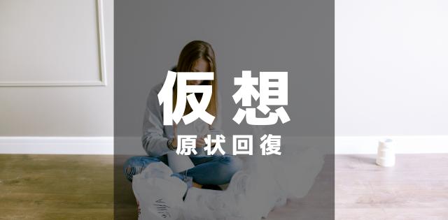 f:id:tatuhito0603:20200428150151p:plain
