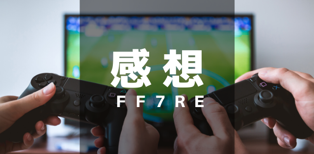 f:id:tatuhito0603:20200506180842p:plain