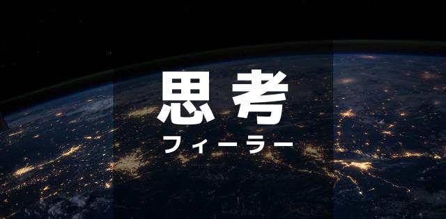 f:id:tatuhito0603:20200506185427p:plain