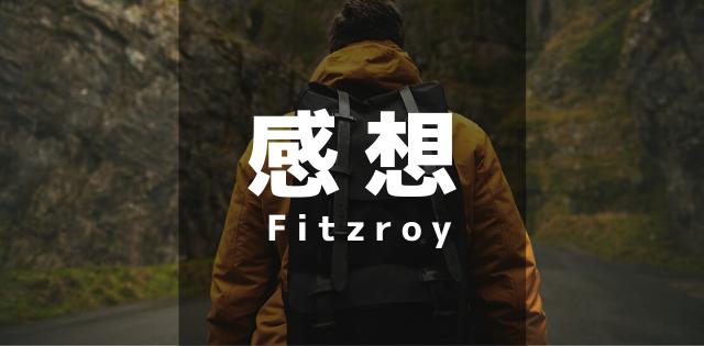 f:id:tatuhito0603:20200510141024p:plain