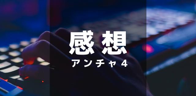 f:id:tatuhito0603:20200511160655p:plain