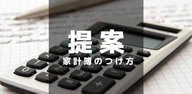 f:id:tatuhito0603:20200517183735p:plain