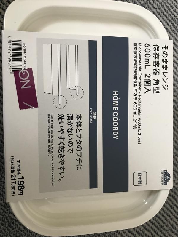 f:id:tatuhito0603:20200621203311j:plain:w330