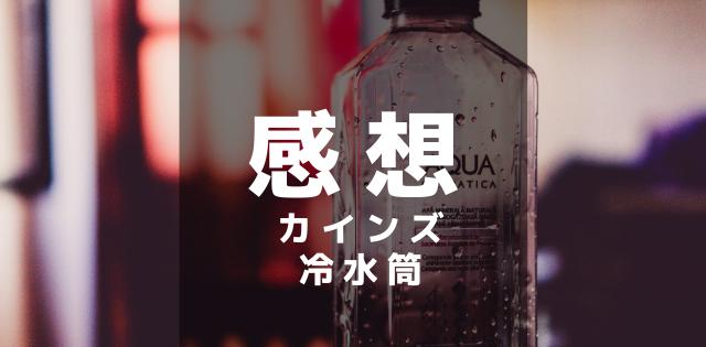 f:id:tatuhito0603:20200726072118p:plain