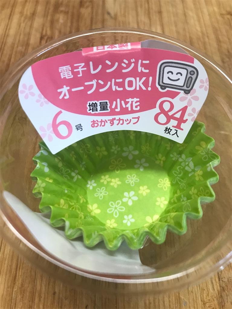 f:id:tatuhito0603:20200813073427j:plain:w300