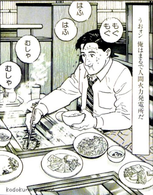 f:id:tatukiti3x:20160322192645j:plain