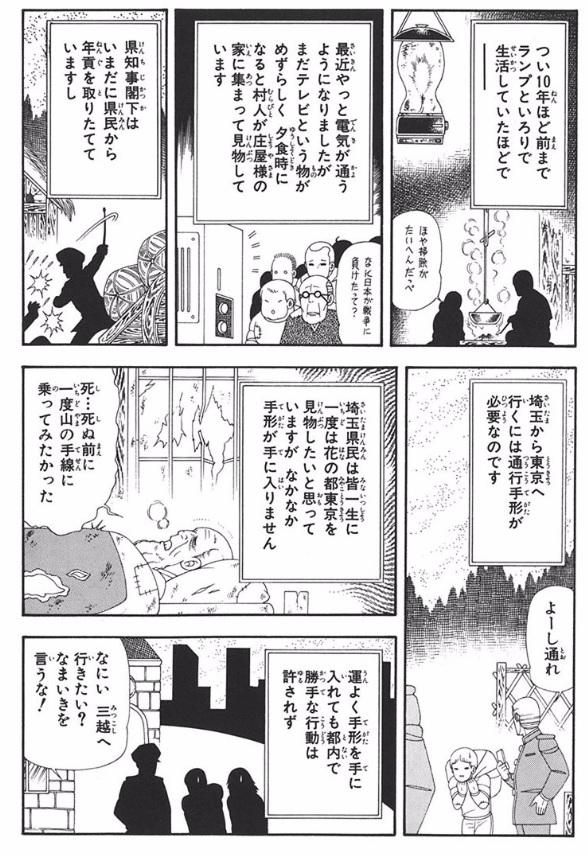 f:id:tatukiti3x:20160626214954j:plain