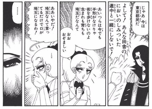f:id:tatukiti3x:20160626220158j:plain
