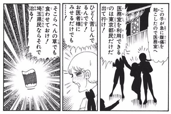 f:id:tatukiti3x:20160626220300j:plain