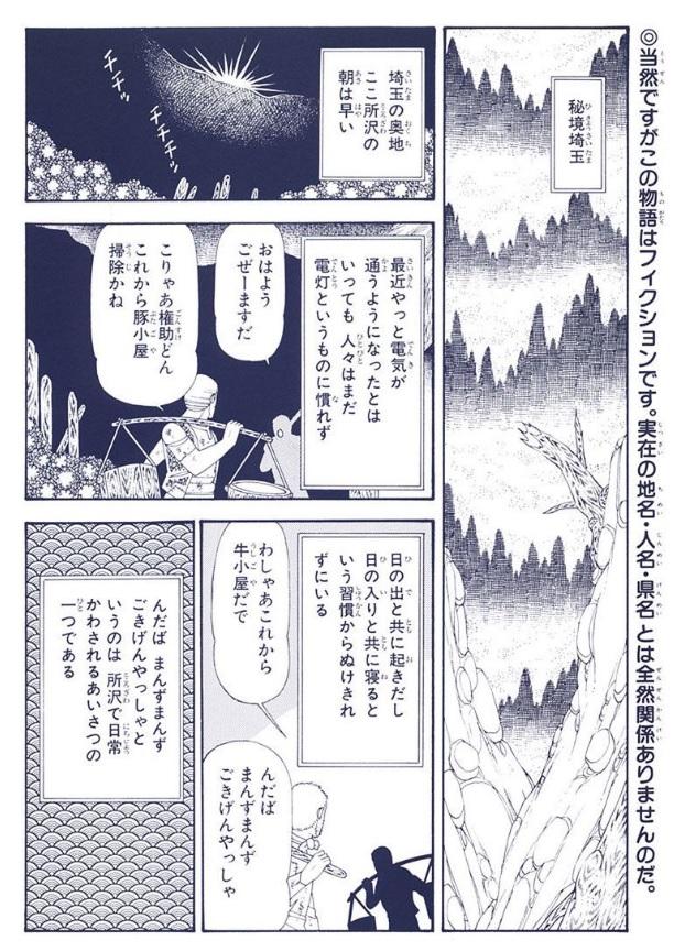 f:id:tatukiti3x:20160626221424j:plain