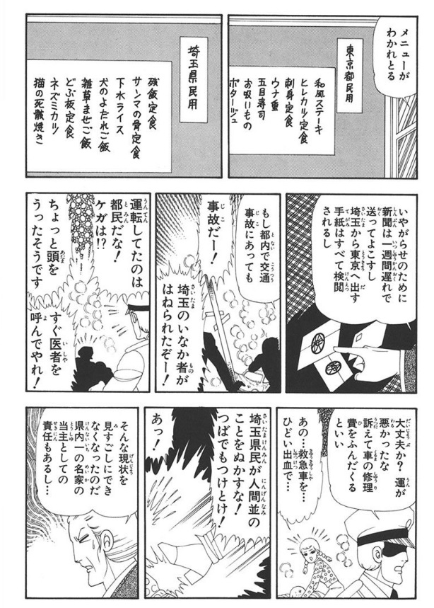 f:id:tatukiti3x:20160626221656j:plain