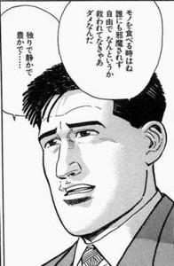 f:id:tatukiti3x:20160708214212j:plain